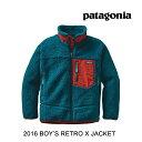 2016 PATAGONIA パタゴニア ジャケット BOYS' RETRO-X JACKET DSE DEEP SEA BLUE