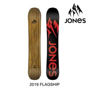 2019 JONES ジョーンズ スノーボード SNOWBOARD FLAGSHIP 161