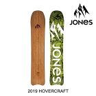 2019JONESジョーンズスノーボードSNOWBOADHOVERCRAFT156