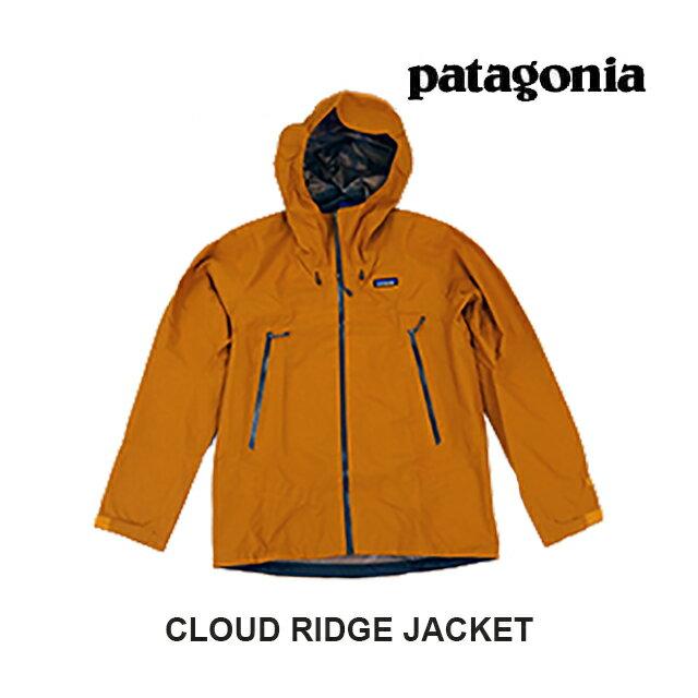 Patagonia(パタゴニア)『メンズ・クラウド・リッジ・ジャケット』