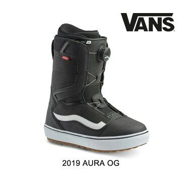 2019 VANS ヴァンズ スノーボードブーツ SNOWBOARD BOOT AURA OG BLACK/WHITE