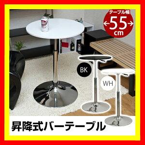 テーブル カウンター