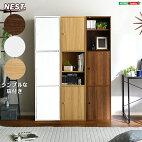 マルチカラーボックス3D【NEST.】3ドアタイプ