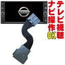 テレビキット MP311D-W/MP311D-A/MP111-W/MP111-A ノート キ...