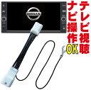 テレビキット MP310-W/M...