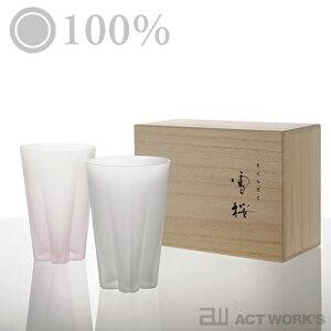 タンブラー デザイン ウイスキー ブランデー キッチン