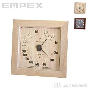 《全2色》EMPEX フォレ 温・湿度計 温湿度計 【エンペックス デザイン雑貨 温度計 湿度計 気温 室温 空気 乾燥 熱中症対策 スタイリッシュ インテリア】