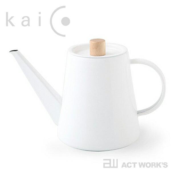kaico ドリップケトル -K-017-