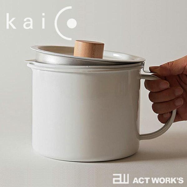 kaico オイルポット -K-013-