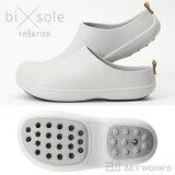 《全2色》frontier bi sole -OPENED SOLE- バイソール サンダル ツッカケ 【フロンティア デザイン雑貨 シンプル 北欧 スリッポン オープンドソール アウトドア】
