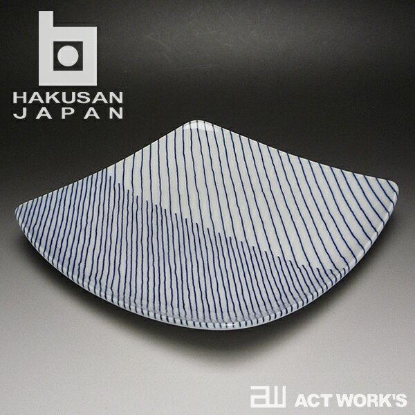 白山陶器 重ね縞 反角多用皿 21cm