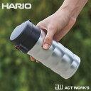 《全2色》HARIO V60 ソトマグ VSW-35 【ハリオ コーヒ...