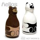 《全2色》helios 卓上魔法瓶 サーモ ベア 1.0L Thermo Bear Vacuum Jug【クマ 白熊 ヘリオス デザイン雑貨 コーヒー 紅茶 日本茶 緑茶 ドイツ製 保温 魔法ビン ダイニング】