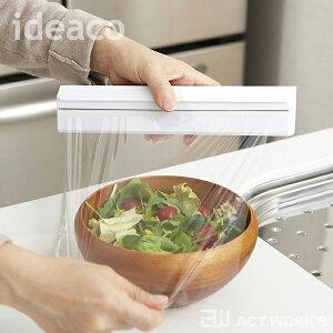 ホルダー キッチン イデアコ デザイン