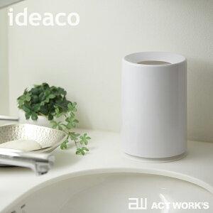 ミニチューブラー イデアコ デザイン リビング オフィス インテリ くずかご ボックス ダイニング キッチン