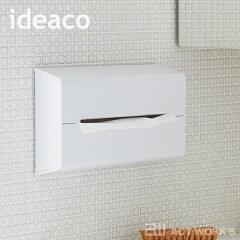 《全4色》ideaco ウォール WALL ティッシュケース【デザイン雑貨 リビング オフィス…