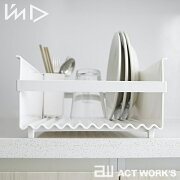 ドレーナー デザイン マテリアル 食器洗い キッチン