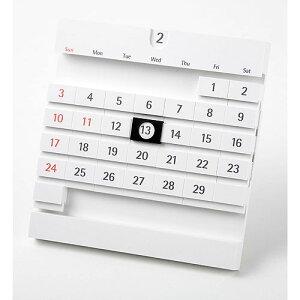 カレンダーオールホワイト