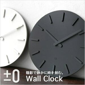 マイナス ウォール クロック ブランド 置き時計 アナログ