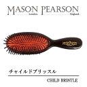 【ポイント10倍】【RCP】MASON PEARSON メイソンピアソ...