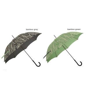 KURA henning koppel(ヘニング・コペル) アンブレラ 傘 カサ umbrella デザイン傘