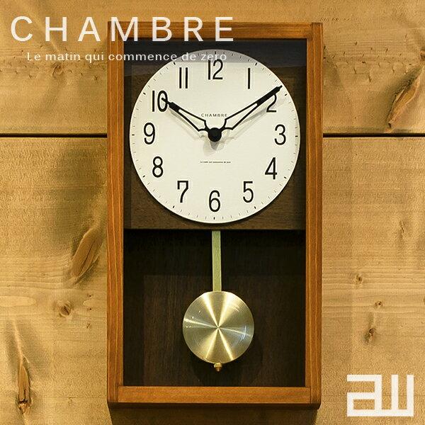 置き時計・掛け時計, 掛け時計 2CHAMBRE HINOKI PENDULUM CLOCK interzero