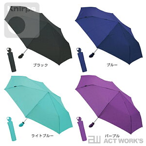 《全8色》KnirpsFLOYDDuomatic折り畳み傘