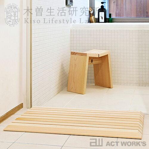 《木曽生活研究所》木曽の檜でつくったバスマット【デザイン雑貨浴室バスルームバスサニタリー日本製madeinjapanひのきウッド】