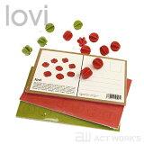 《全3色》lovi MiniBalls ミニボール8個 【ロヴィ オブジェ フィンランド 白樺 バーチ材 リビング デザイン雑貨 クリスマスツリー】
