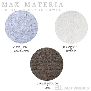 《全9種》MAXMATERIAフェイスタオル