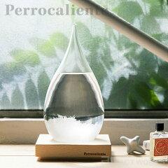 【ポイント10倍・送料無料】日々形を変える結晶のオブジェPerrocaliente Tempo Drop テンポドロ...