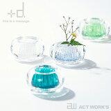 《全8色》+d MICHI-KUSA 選べるカラー2個セット ミチクサ【プラスディー アッシュコンセプト デザイン雑貨 剣山 花器 フラワーベース 花瓶】