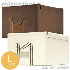 reisenthel storagebox ライゼンタール ストレージ ボックス ソリッド デザイン クローゼット