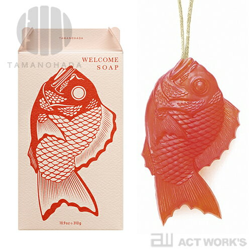 《全3種》TAMANOHADA ウェルカムソープ WELCOME SOAP たい石けん 【タマノハダ 玉の肌石鹸 鯛 お祝い ギフト 日本製 国産】