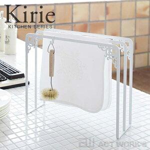 ハンガー キッチン デザイン スペース