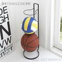 ボールスタンド フレーム ブラック Ball stand 【デザイン雑貨 北欧 YAMAZAKI 収納雑貨 収納 玄関 リビング ガレージ 庭 子供部屋 下駄箱 靴箱 ヤマザキ クローゼット】