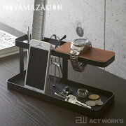 ヤマザキ ステーショナリー デザイン リモコン スマート キーホルダー