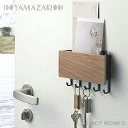 ホルダー マグネットキーフック ヤマザキ デザイン リビング オフィス