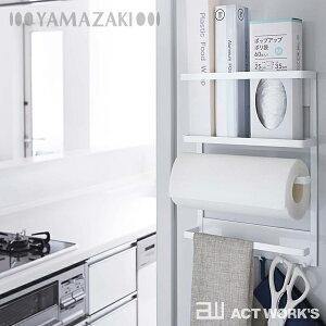 マグネット ヤマザキ キッチン ペーパー デザイン