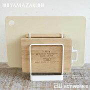 スタンド ヤマザキ キッチン デザイン スペース