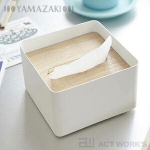 ティッシュ デザイン ティッシュペーパー キッチン リビング ダイニング ポケット ヤマザキ