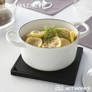 シリコン ヤマザキ キッチン ホーロー フライパン デザイン