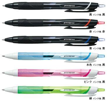 【三菱鉛筆】名入れジェットストリーム 500本(1色名入れ)