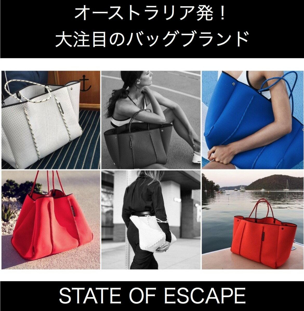 【楽天市場】ステイト オブ エスケープ ESCAPE BAG State Of Escape ビーチ ESCAPE