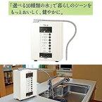 フジ医療器 トレビ水素プラス 電解水生成器 FWH-6000(W) アルカリ性水 酸性水 電解水 強酸性 衛生水 ウィルス 対策 電解水生成器 送料無料