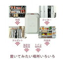 【10%OFFクーポン対象】 kila air空気清浄 消臭 除菌 装置 空気清浄機衣類 除菌 消臭 ウィルス 対策 日本製2台以上のご注文(同一送付先)で送料無料です(送料はご注文後変更させて頂きます) 60 ADP 3