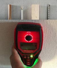 ウォールスキャナー120Pro 壁裏センサー/デジタルウォールスキャナー/デジタル/センサー/デジタル探知機/帯磁金属/非帯磁金属の探知/検電/間柱/送料無料