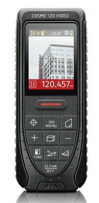 レーザ—距離計COSMO 120 デジタルカメラ 角度センサー/カラーファインダー/自動ピント調整/スコープ/距離測定器 /小型/高精度 面積/体積 ピタゴラス 最大/最小 屋外/等間隔/間接水平/台形測定 送料無料 日本語取説付き