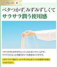 手汗対策専用手汗止めクリームロエグア