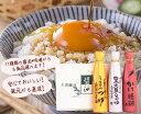 お中元 ギフト 全国2位の実績!蔵元の醤油選べる3本セット【...